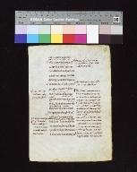 Testamentum Novum, cum glossis Bedae, Hieronymi, et Gregorii: fragment