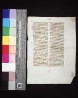 Biblia sacra Latina, versio vulgata: fragment