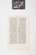 Leaf from an Aldine Greek Bible
