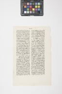 Leaf from an Aldine Greek Bible