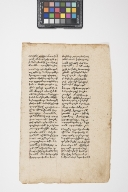 Leaf from an Armenian Manuscript Bible