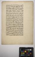 Patavini historici ab urbe condita decadis prim[a]e liber primus incipit