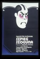 Szpieg szoguna: Japonski film Kostiumowy