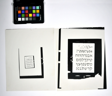 Redrawings of the David Hebrew typeface for dry transfer lettering: book style, light weight and bold weight.