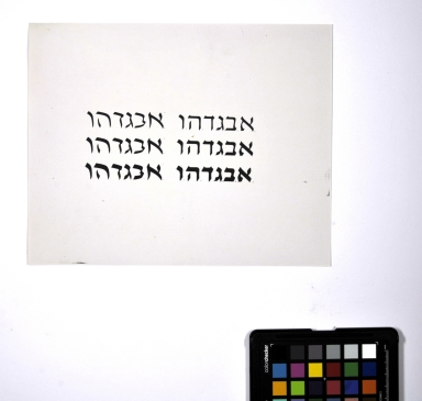 Redrawings of the David Hebrew typeface for dry transfer lettering: book style in three weights and italic style in three weights.