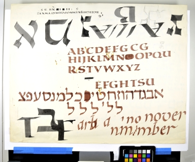 Hebrew and Latin alphabet lettering in brown and black ink and pencil.