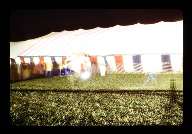 Outside of event tent