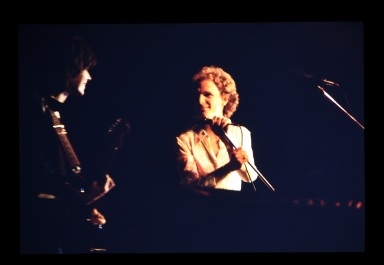 Don Potter and guitarist
