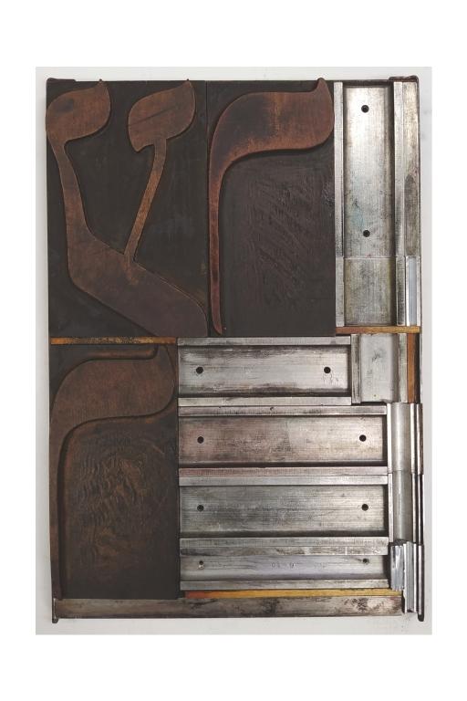 Hebrew Wood Type, 36 line