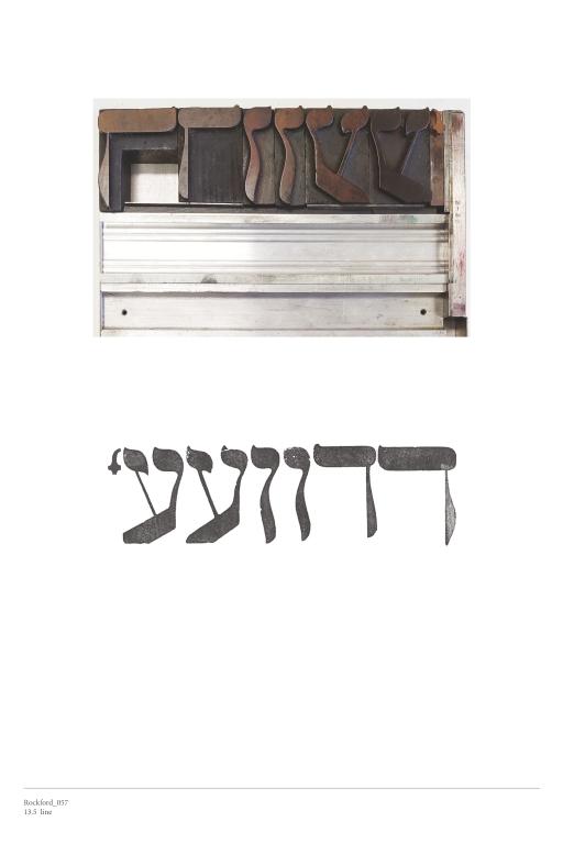 Hebrew Wood Type, 13.5 line