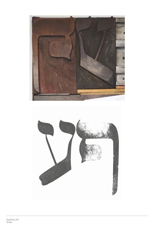 Hebrew Wood Type, 29 line