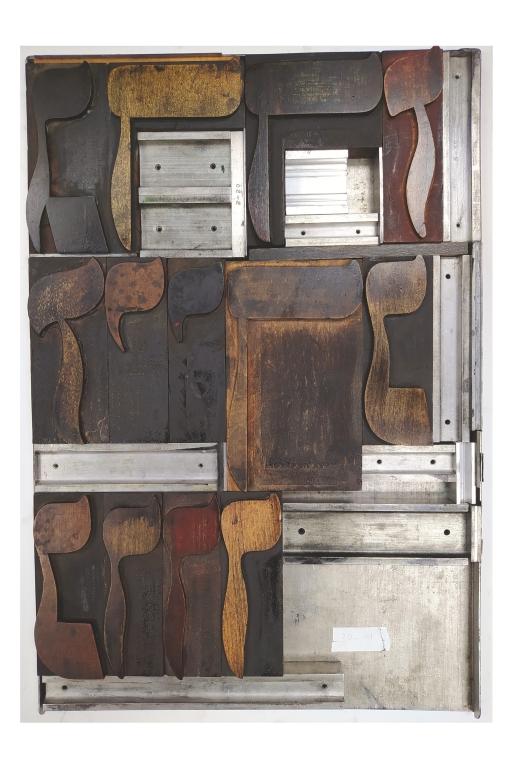 Hebrew Wood Type, 30 line