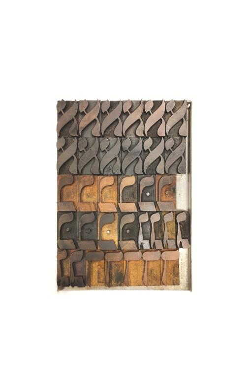 Hebrew Wood Type, 15 line