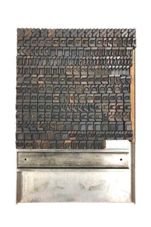 Hebrew Wood Type, 4 line