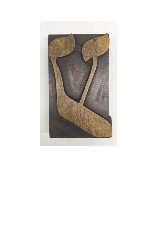 Hebrew Wood Type, 38 line