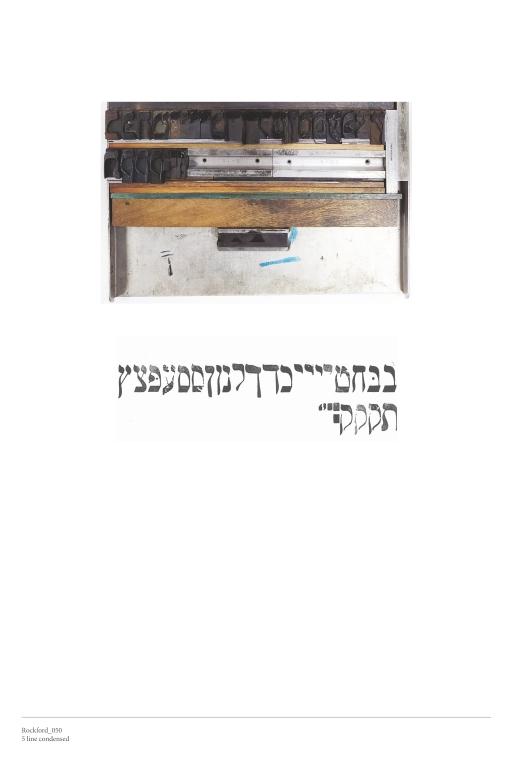 Hebrew Wood Type, 5 line