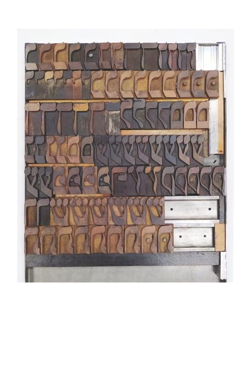 Hebrew Wood Type, 10 line