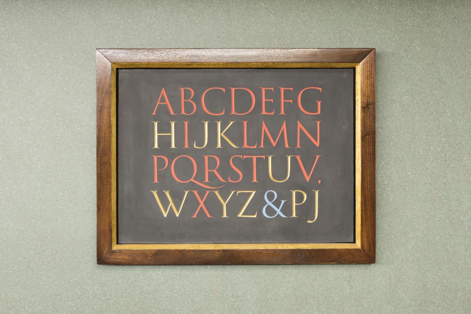 Alphabet stone