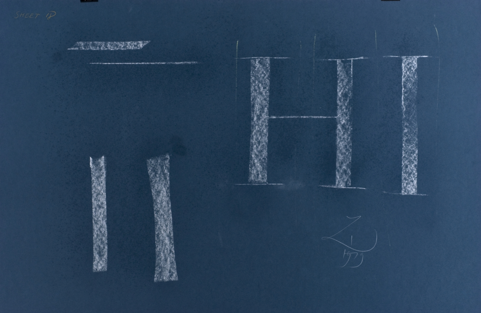 Calligraphic teaching sheet, HI