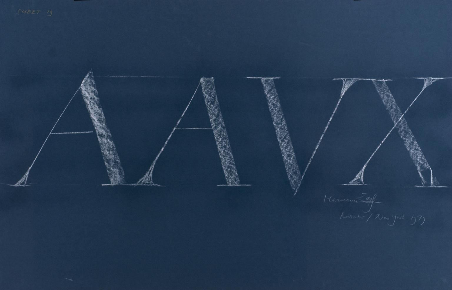Calligraphic teaching sheet, AAVX