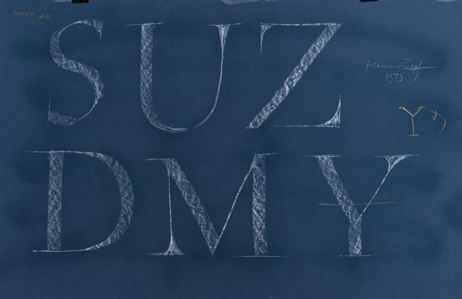 Calligraphic teaching sheet, SUZ DMY