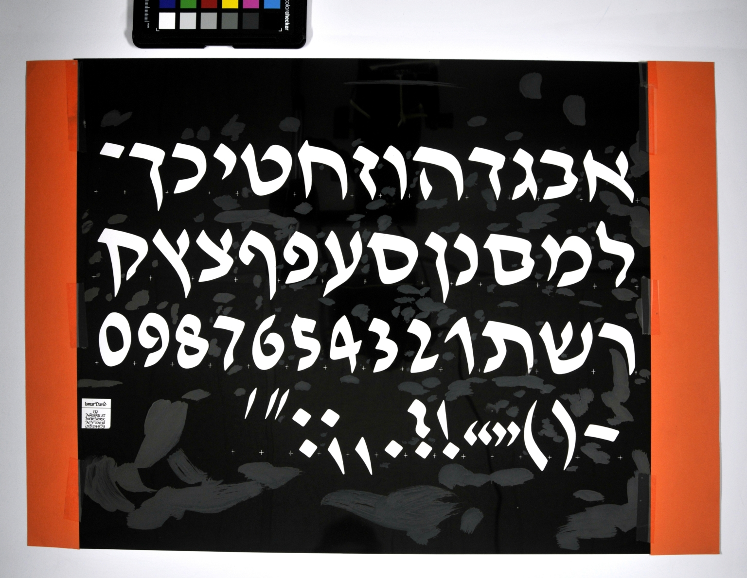 Redrawings of the David Hebrew typeface for dry transfer lettering: italic style, medium weight.