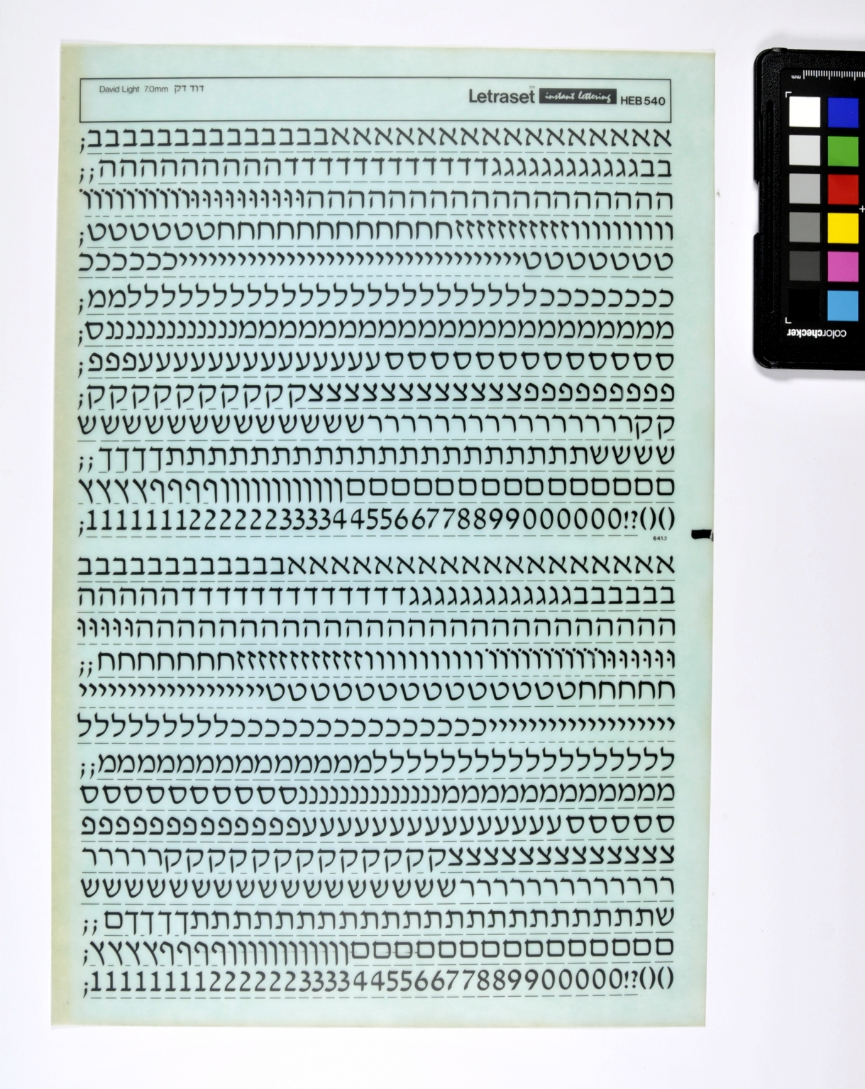 Letraset Instant Lettering: David Hebrew Light 7.0mm