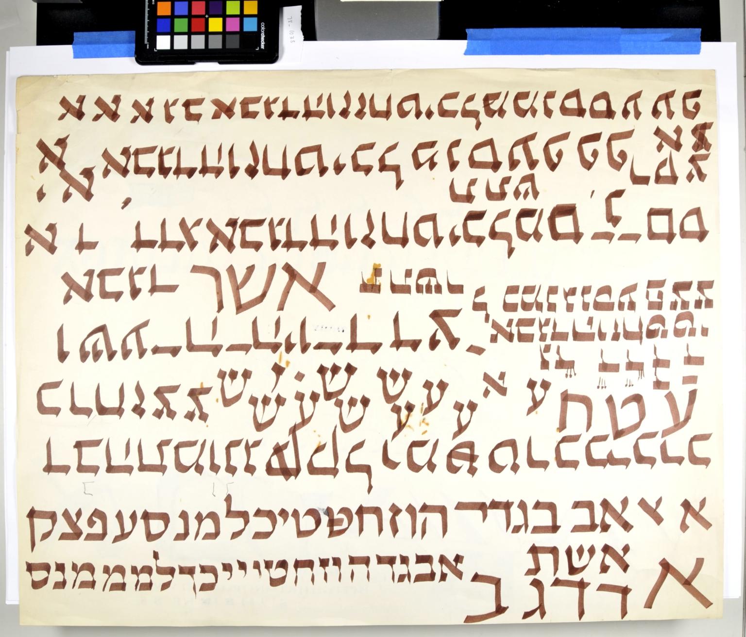 Hebrew alphabet lettering in brown ink.