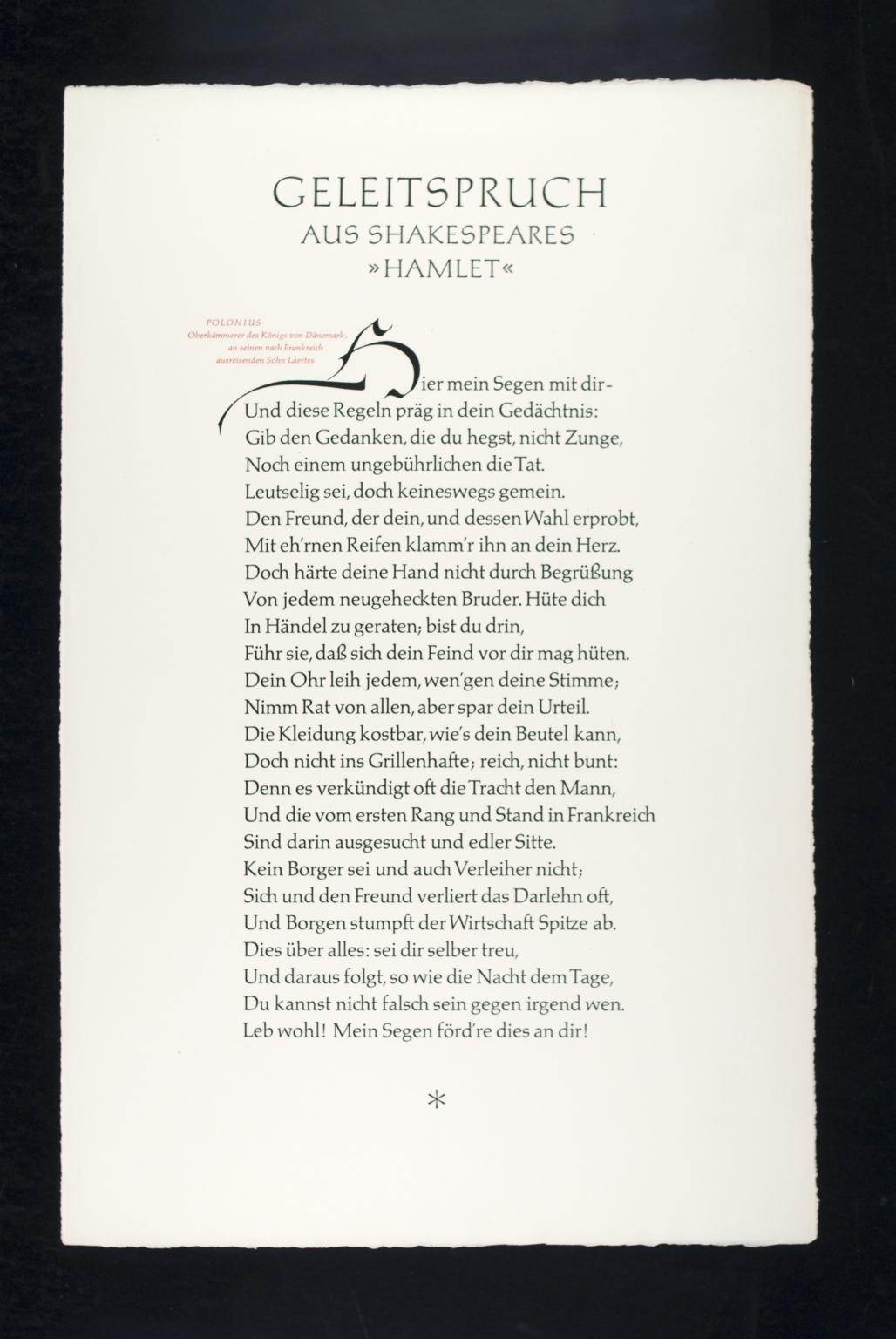 Geleitspruch, Aus Shakespeare's Hamlet