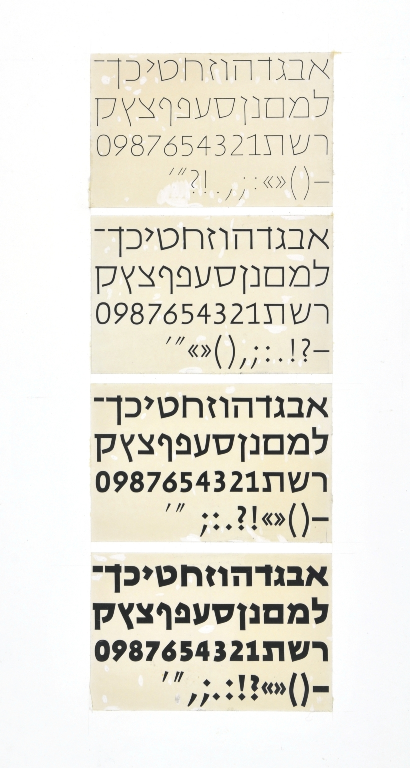 Ink drawings of David Hebrew even-stroke in small sizes, in four weights