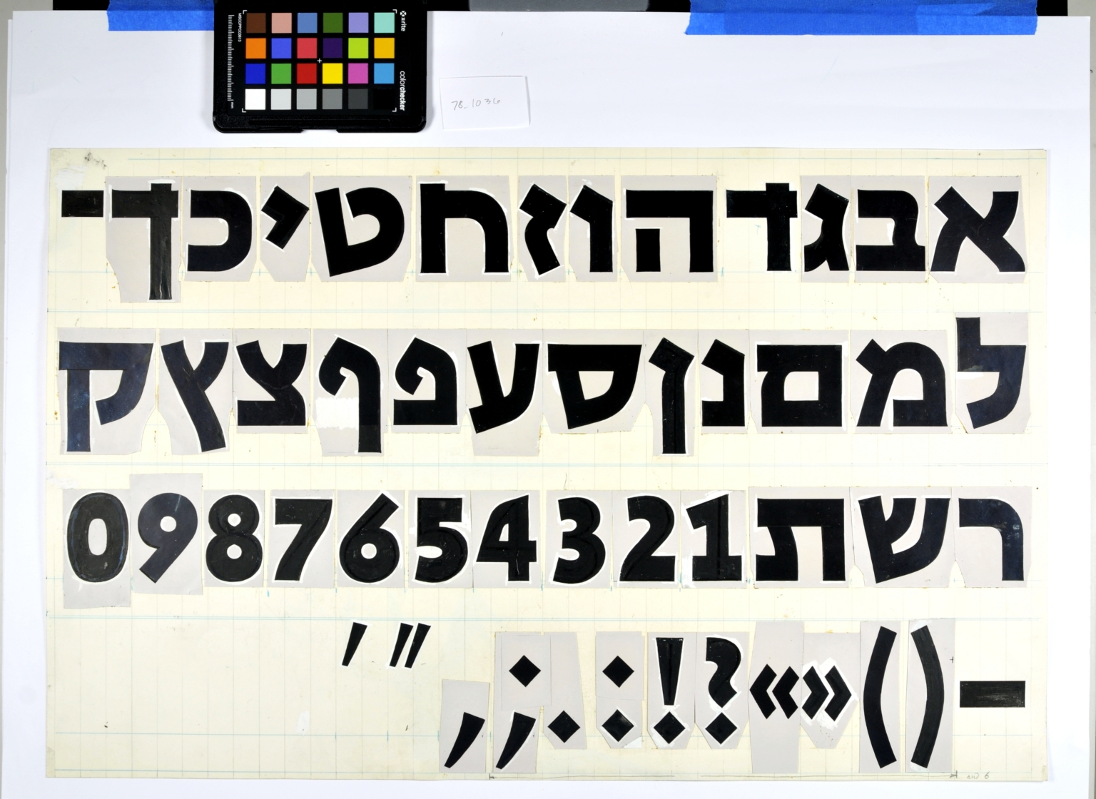 Mechanical for David Hebrew typeface family: even-stroke style, bold weight