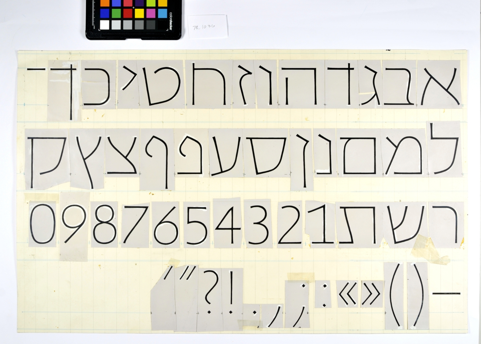 Mechanical for David Hebrew typeface family: even-stroke style, light weight