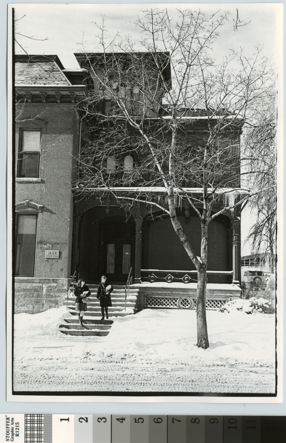 Unidentified students, Kent Hall, Rochester Institute of Technology