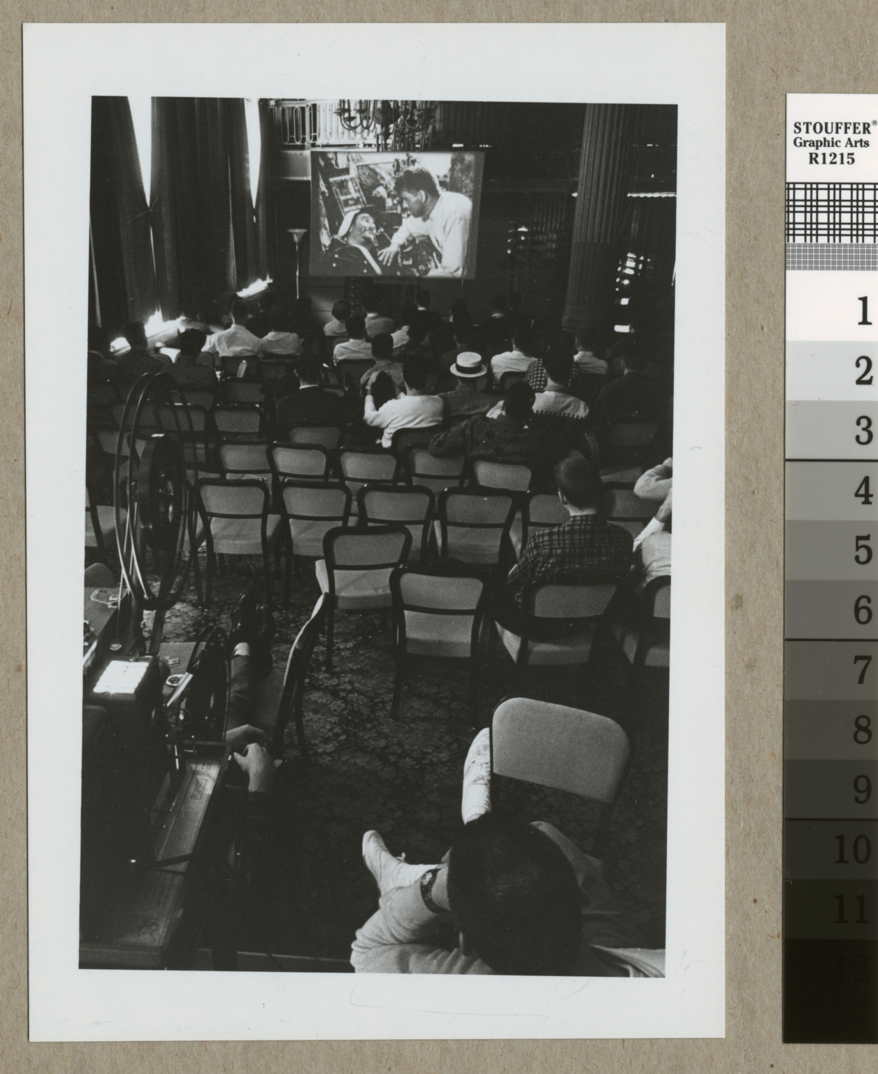 Students watching a movie, Nathaniel Rochester Hall, Rochester Institute of Technology