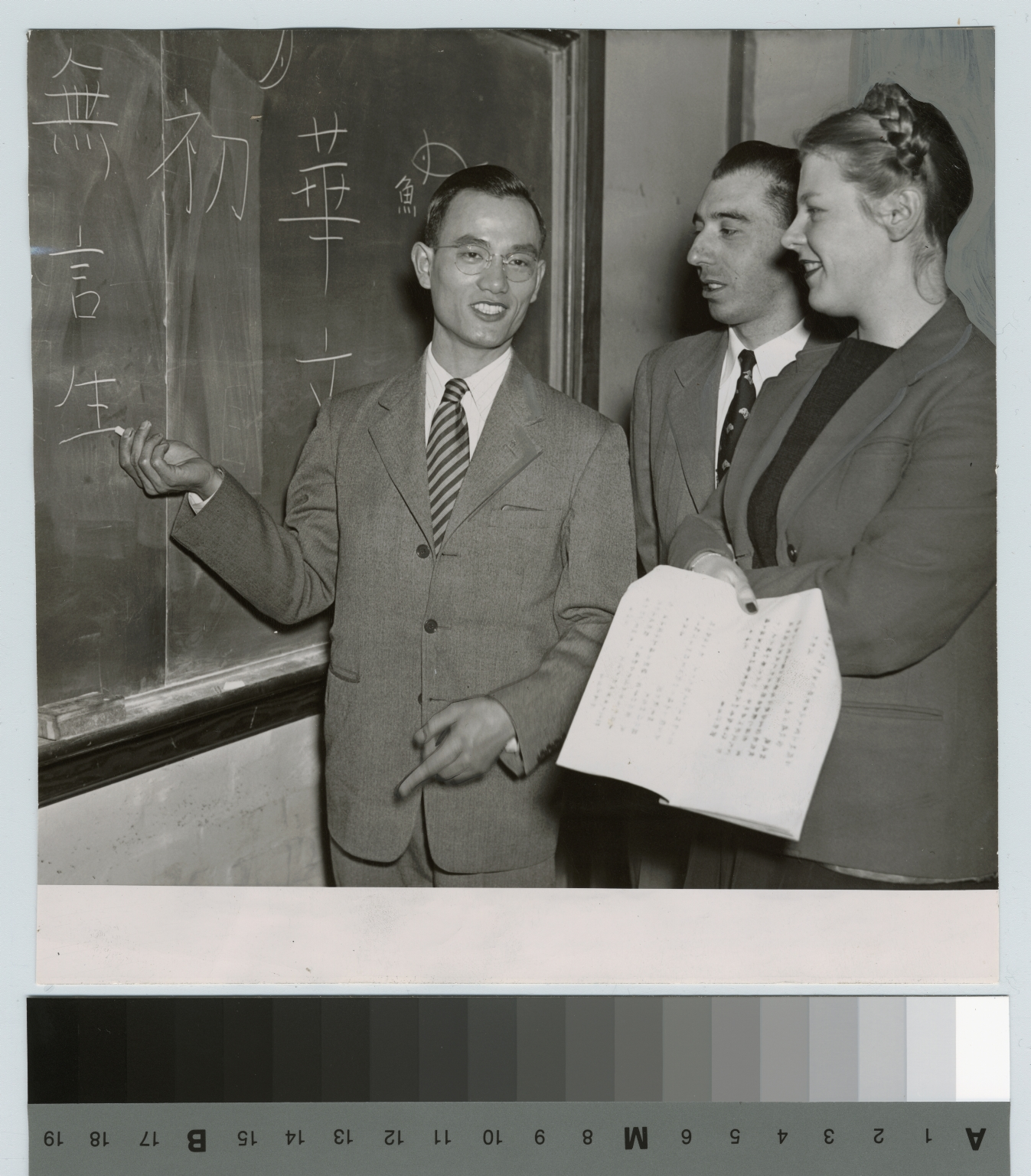 Evening school Chinese class, Rochester Athenaeum and Mechanics Institute [1944]