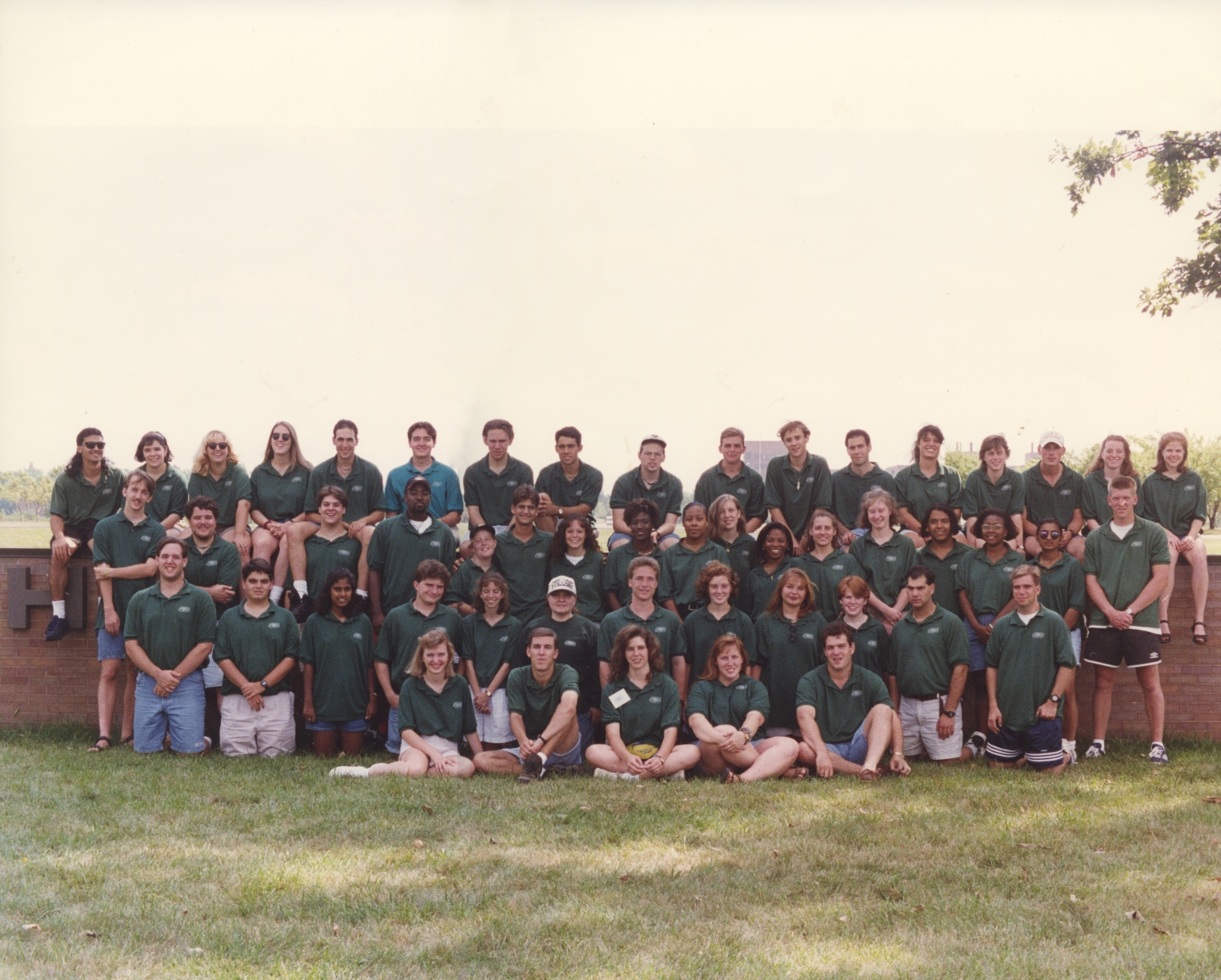 1995 Student Orientation Services Leaders