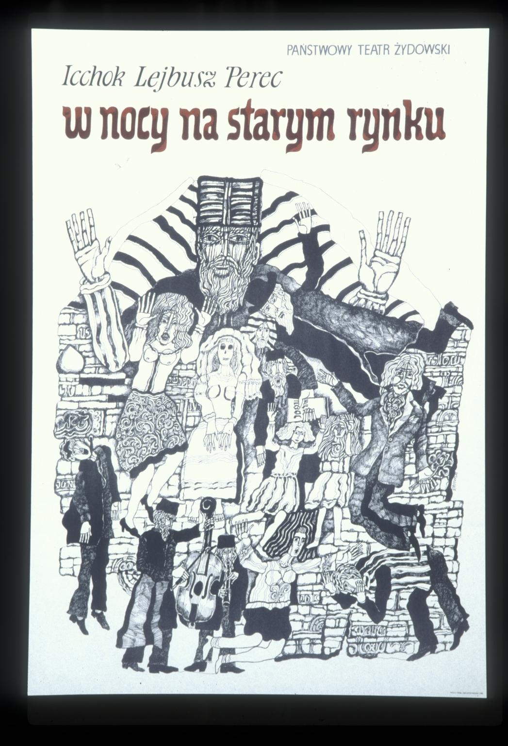W nocy na starym rynku, Icchok Lejbusz Perec: Panstwowy Teatr Zydowski