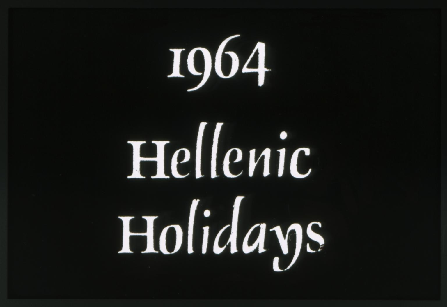 1964 Hellenic Holidays